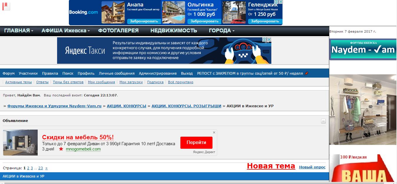 http://s6.uploads.ru/LWXba.png