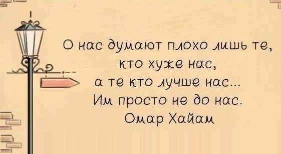 http://s6.uploads.ru/LWdU3.jpg
