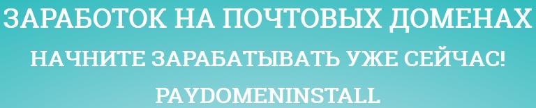 http://s6.uploads.ru/Lh8cK.jpg
