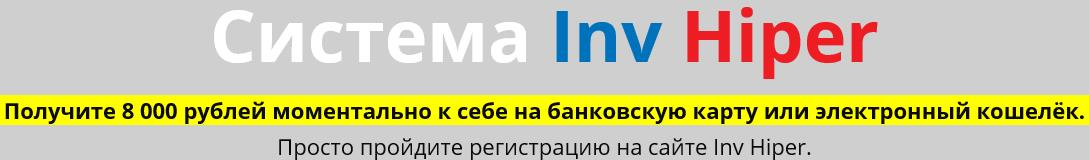 http://s6.uploads.ru/LjCGi.jpg