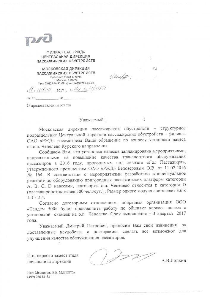 http://s6.uploads.ru/LzY8B.jpg