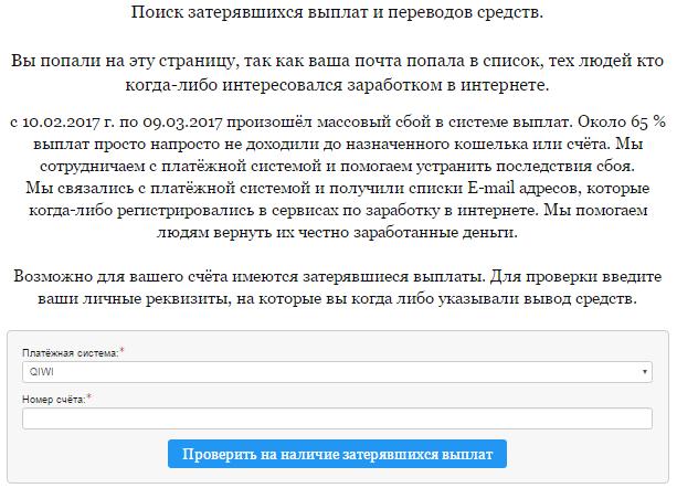 http://s6.uploads.ru/M7rns.png