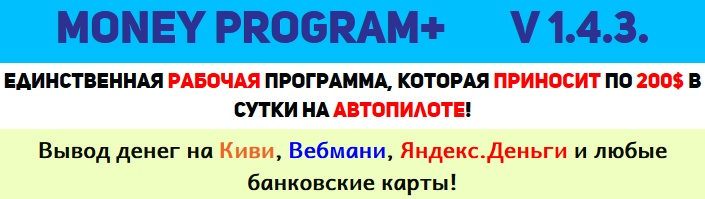 http://s6.uploads.ru/MAwTD.jpg