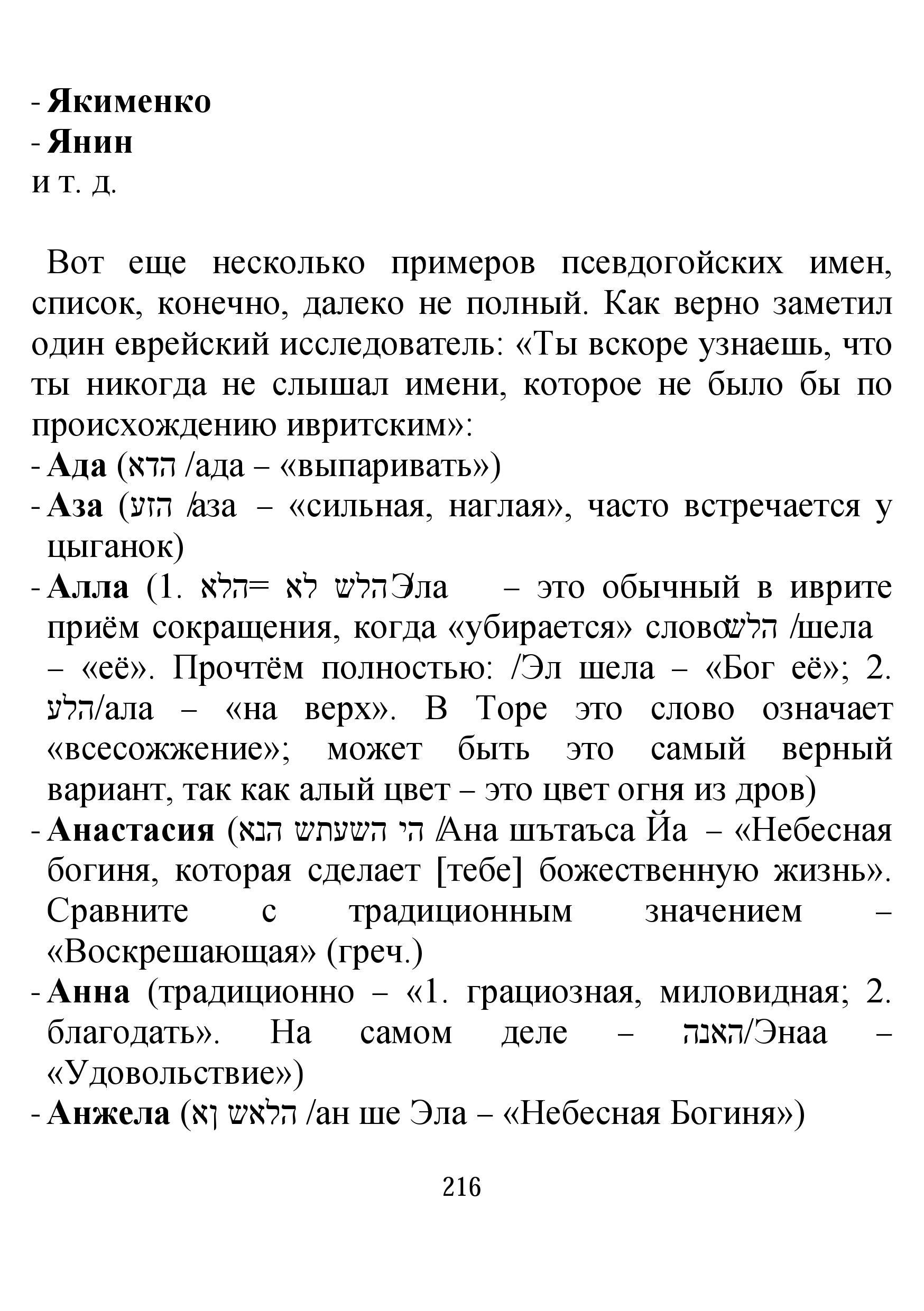 http://s6.uploads.ru/Men1U.jpg