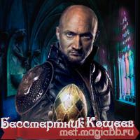 http://s6.uploads.ru/Mib6n.jpg