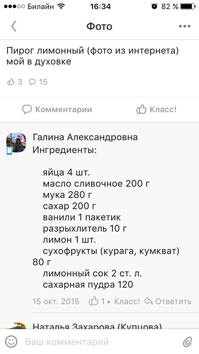 http://s6.uploads.ru/MjS9a.png