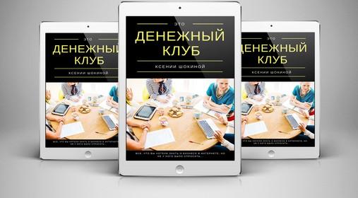 http://s6.uploads.ru/MkwLK.jpg
