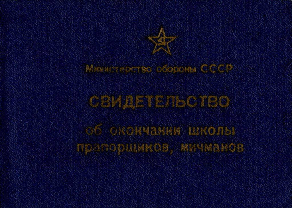 http://s6.uploads.ru/MuP7V.jpg