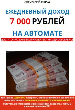 http://s6.uploads.ru/N3H5F.jpg