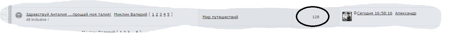 http://s6.uploads.ru/N3fDC.png
