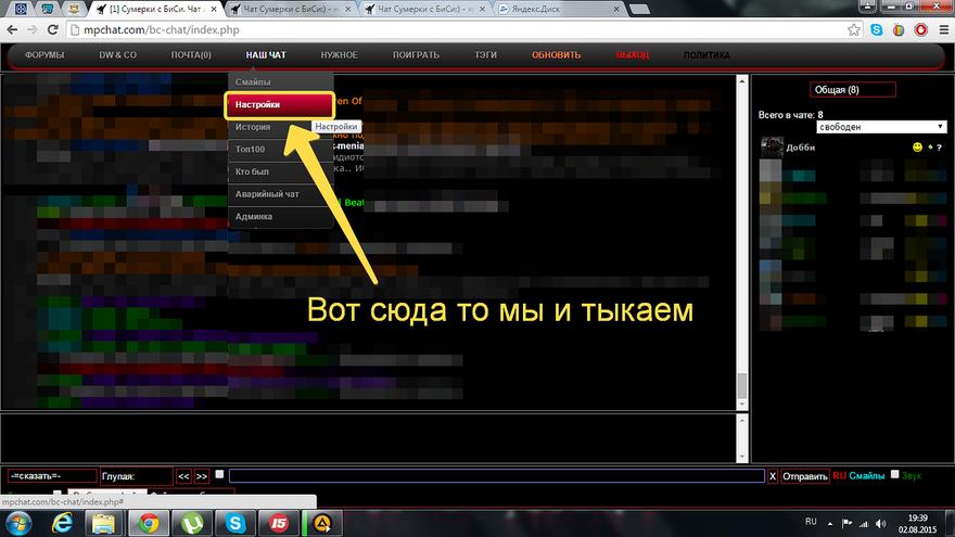http://s6.uploads.ru/NAT6c.png