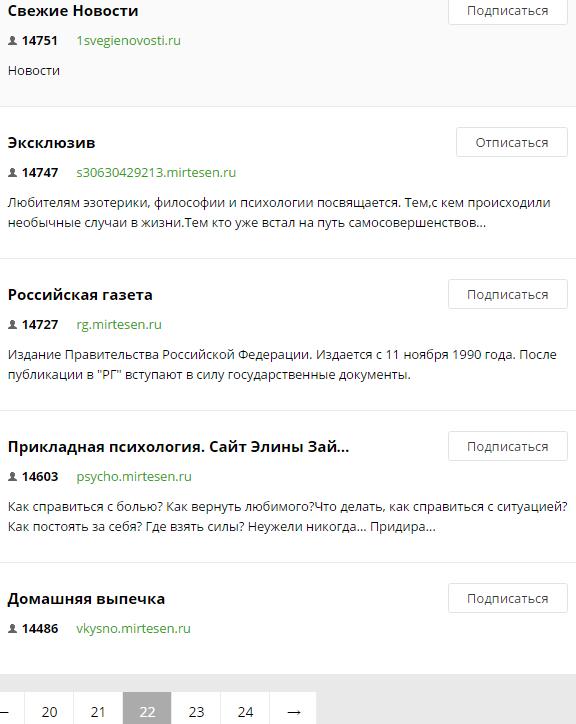 http://s6.uploads.ru/NDrTp.png