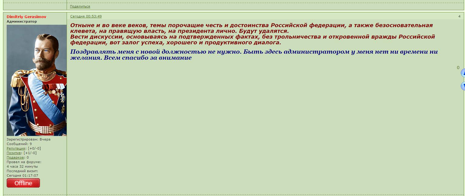 http://s6.uploads.ru/NSnJa.png