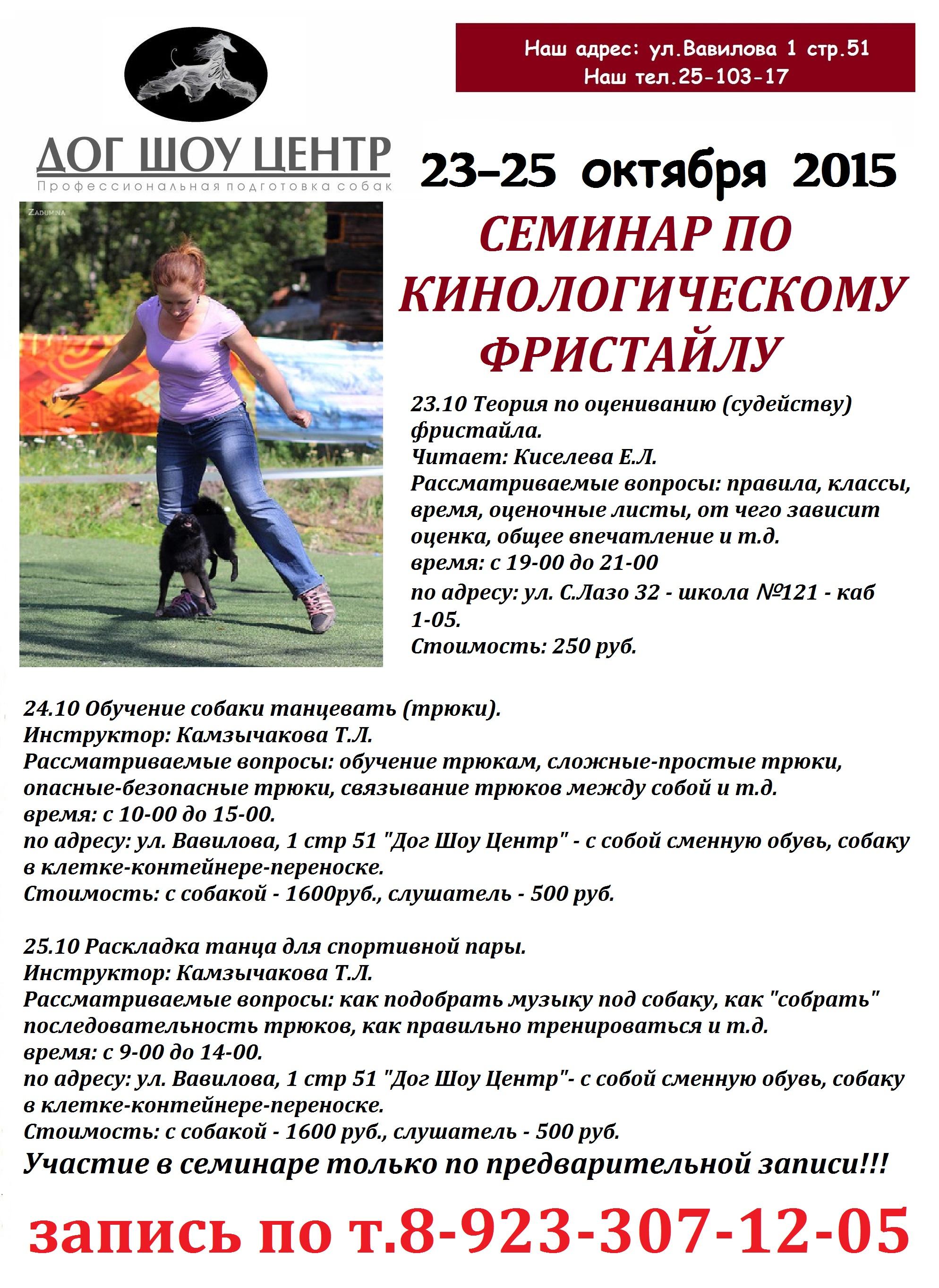 http://s6.uploads.ru/NUR83.jpg