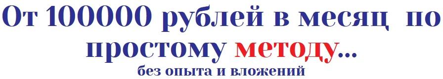 http://s6.uploads.ru/NcXna.jpg