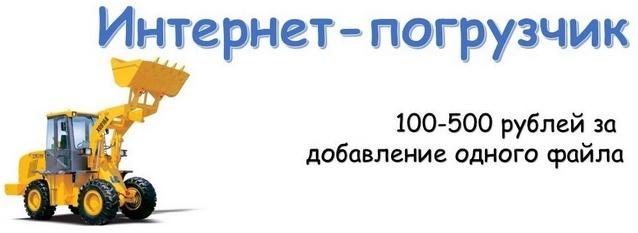 """Система """"Интерактив 2.12"""" - 3 858 рублей каждые 24 часа NdpXz"""