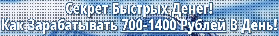 500 рублей каждые 2 часа с помощью автоматической системы! Nnsi5