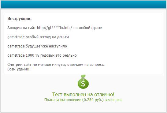 http://s6.uploads.ru/Nr3zK.jpg