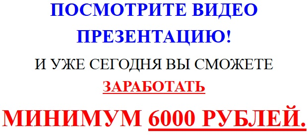 http://s6.uploads.ru/NrpC3.jpg