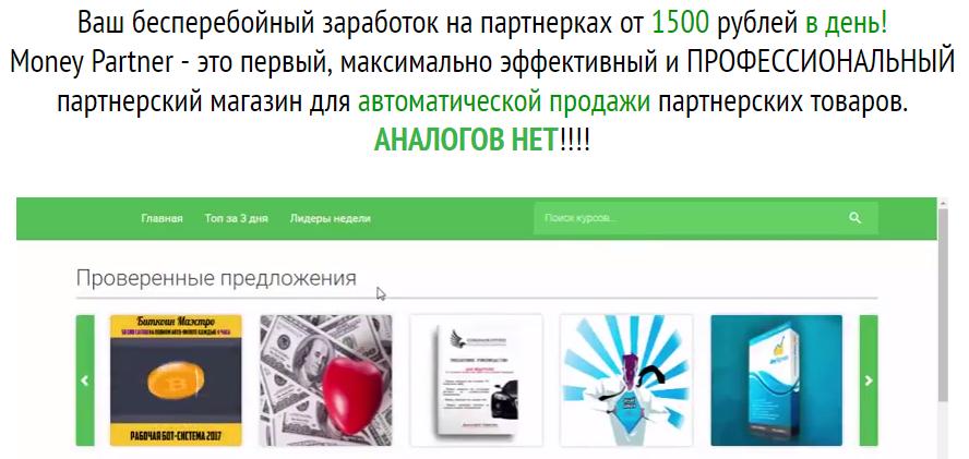 http://s6.uploads.ru/OE1N7.png