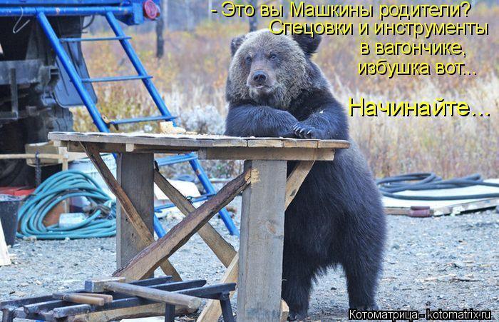 http://s6.uploads.ru/OR75a.jpg