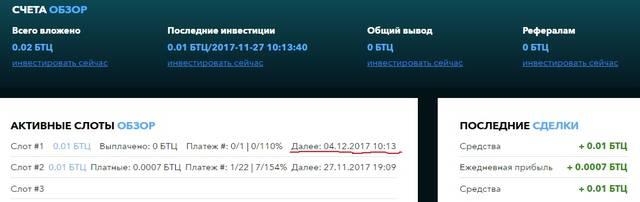 http://s6.uploads.ru/OXKPy.jpg