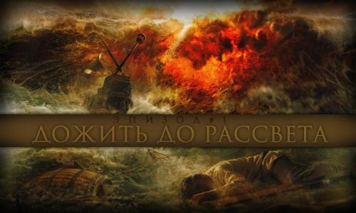 http://s6.uploads.ru/OdicG.jpg