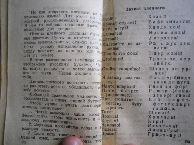 http://s6.uploads.ru/OgUJY.jpg