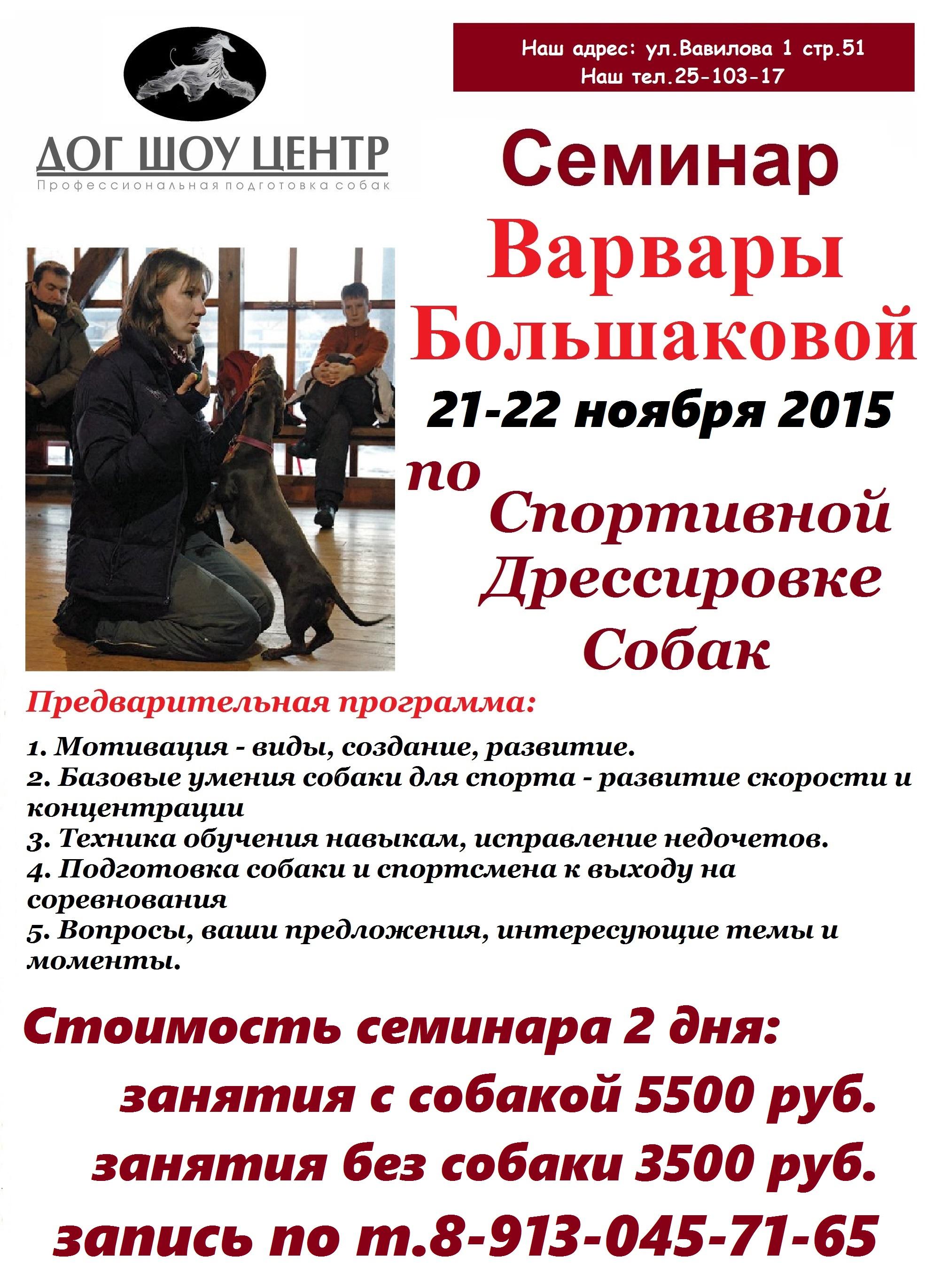 http://s6.uploads.ru/Oi3z5.jpg