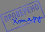 http://s6.uploads.ru/OiUXo.png