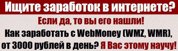 http://s6.uploads.ru/OpZlf.jpg