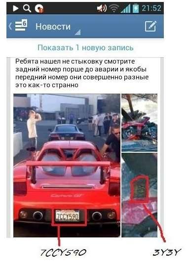 http://s6.uploads.ru/Ozshr.jpg