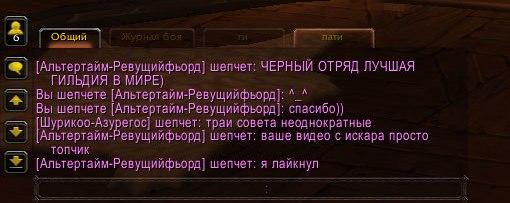 http://s6.uploads.ru/PD92j.jpg