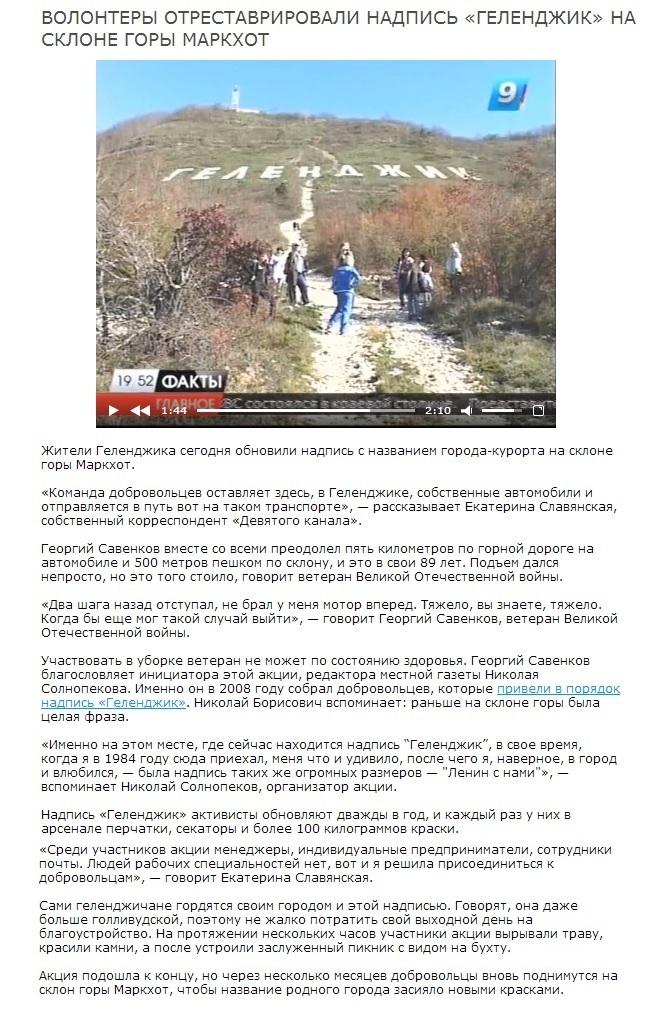 http://s6.uploads.ru/PEcSI.jpg
