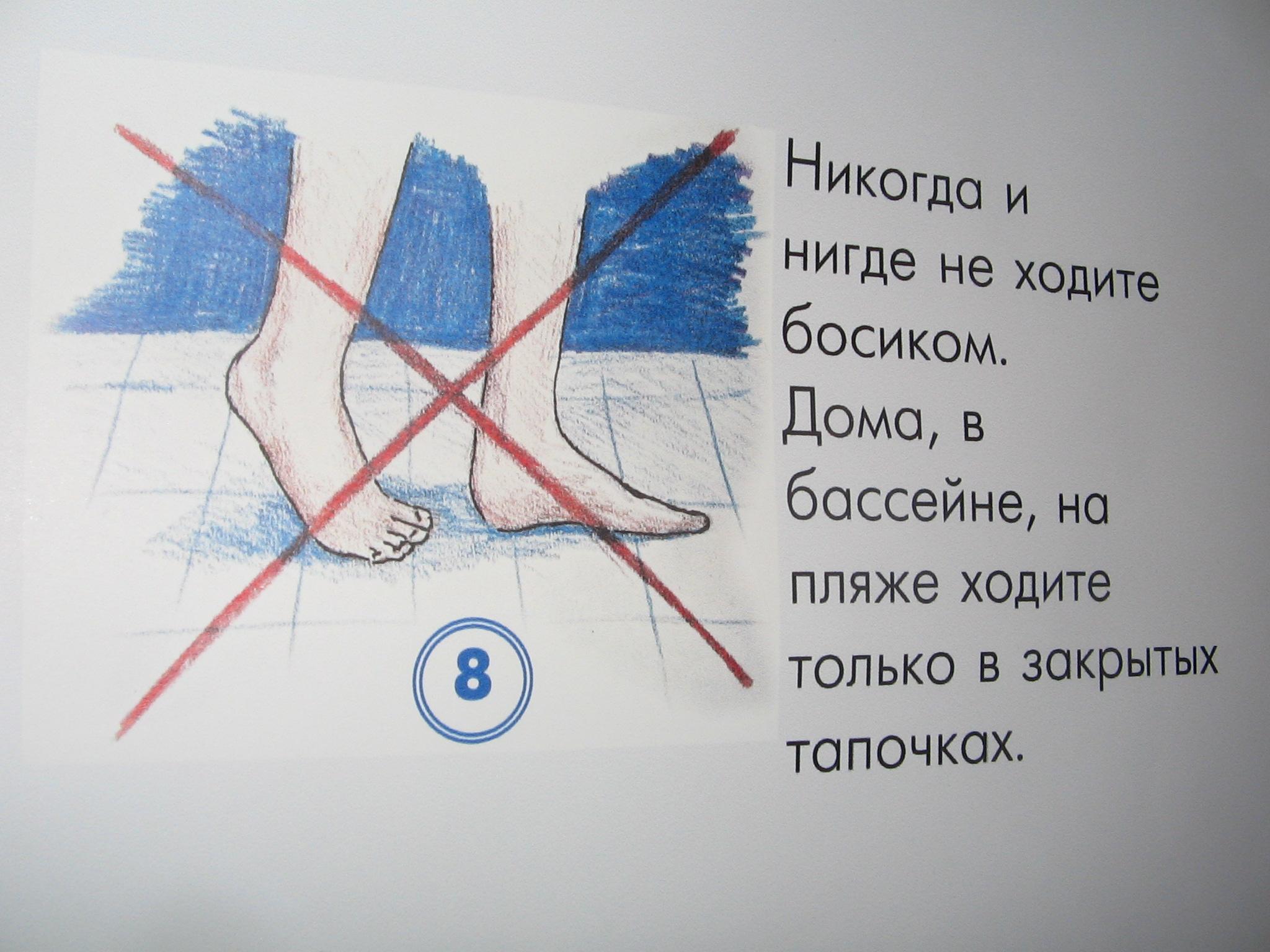 http://s6.uploads.ru/PGQo1.jpg