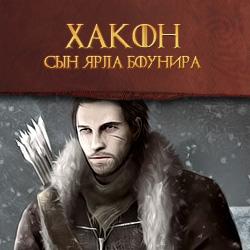 http://s6.uploads.ru/PGiga.jpg