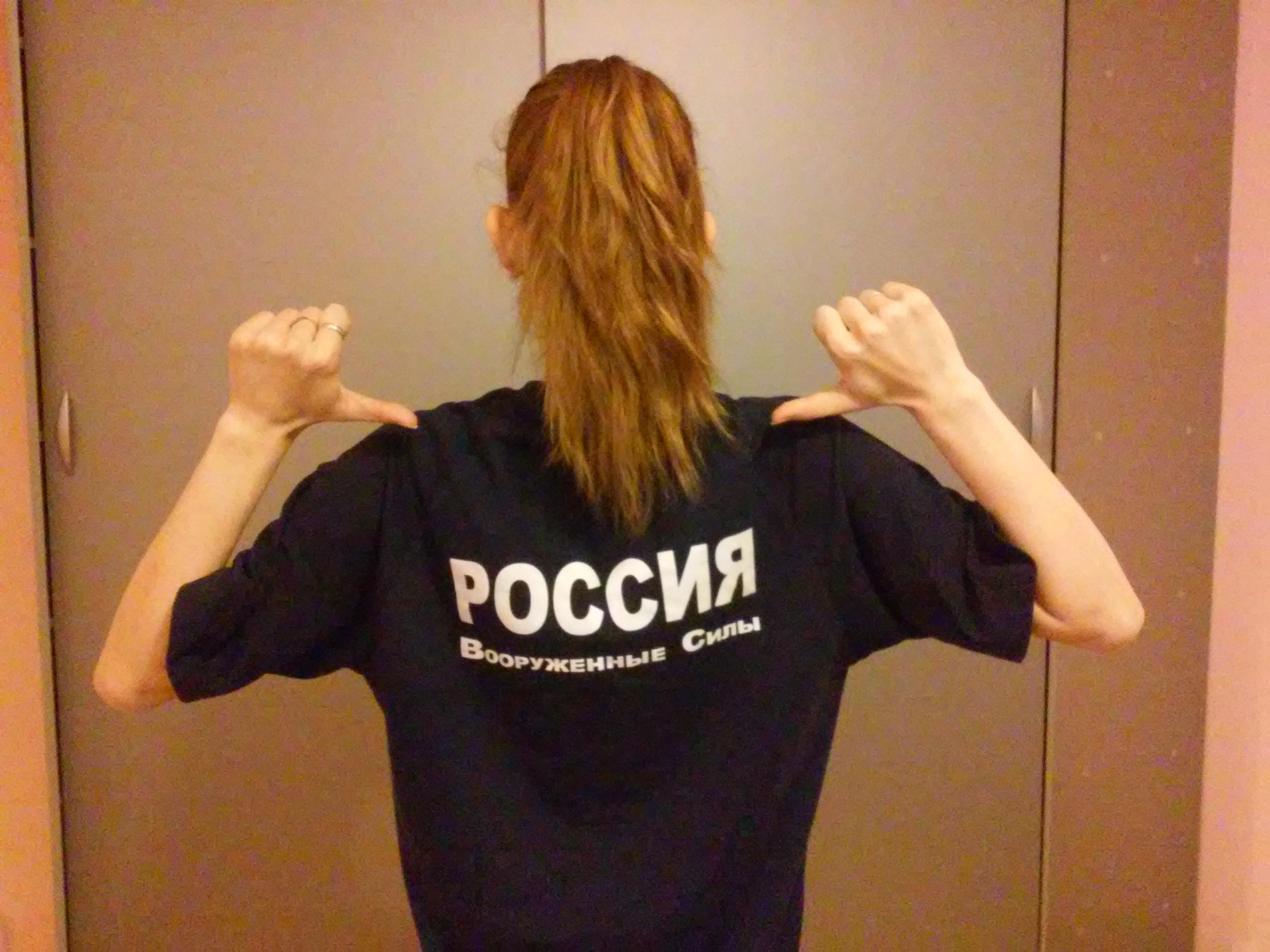 http://s6.uploads.ru/PHTul.jpg