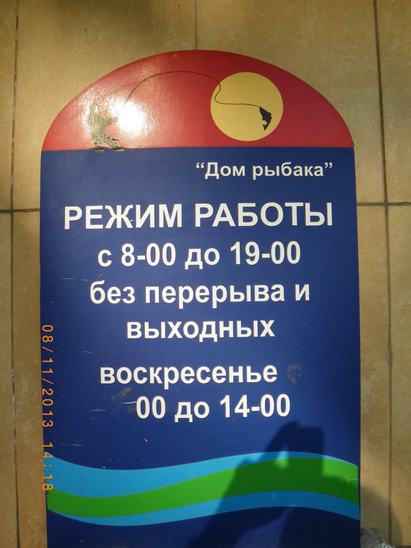 http://s6.uploads.ru/PN0o2.jpg