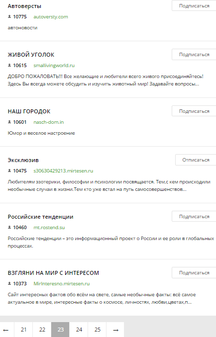 http://s6.uploads.ru/PSdxo.png