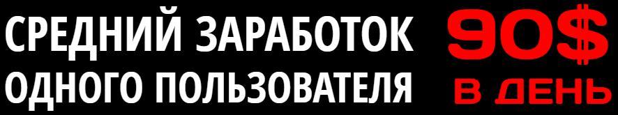 http://s6.uploads.ru/PTtwz.jpg
