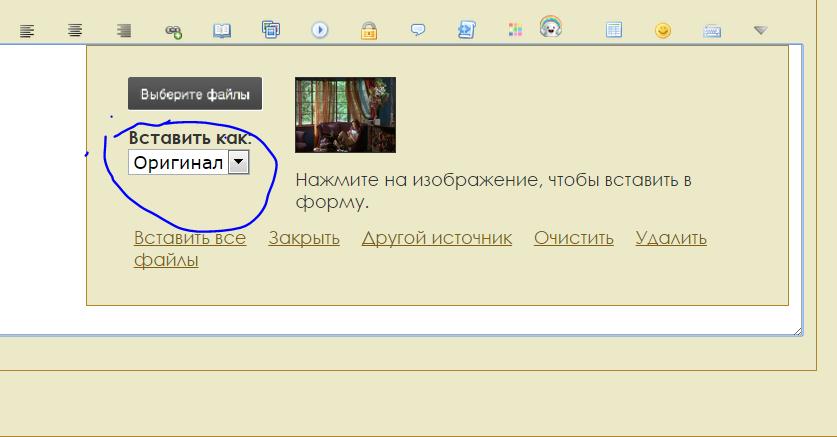 http://s6.uploads.ru/PUDgu.png
