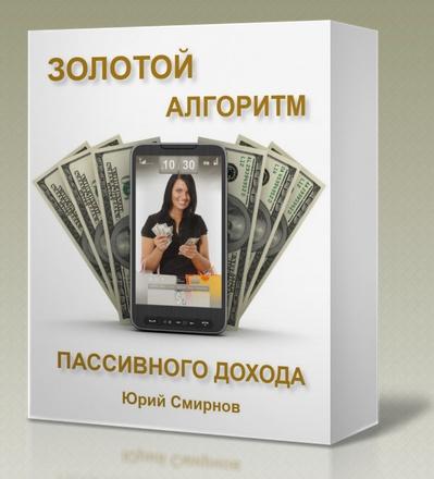 http://s6.uploads.ru/PUKfI.jpg