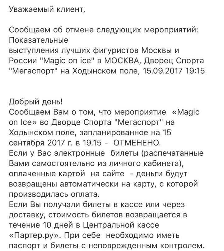 http://s6.uploads.ru/Pkd89.jpg