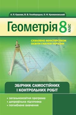 http://s6.uploads.ru/PlBAI.jpg