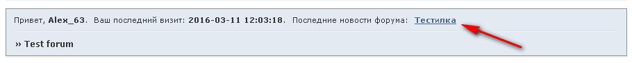 http://s6.uploads.ru/Po3Tt.png