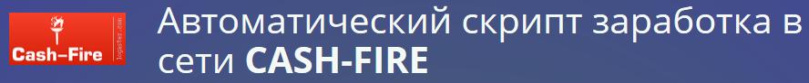 http://s6.uploads.ru/PoamI.png