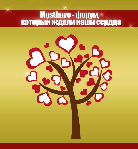 http://s6.uploads.ru/PvheI.jpg