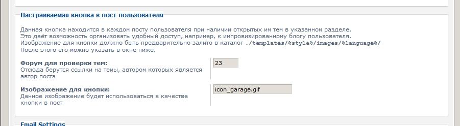 http://s6.uploads.ru/PzNb1.jpg