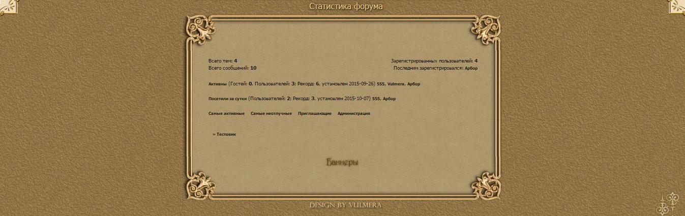 http://s6.uploads.ru/PzvhN.jpg