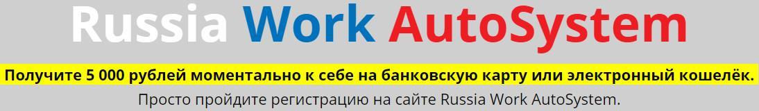 http://s6.uploads.ru/Q2qfH.jpg